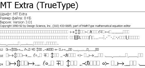 выражения со знаком модуля